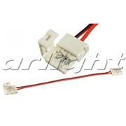 Коннектор выводной FIX-RGB10-2S-15cm