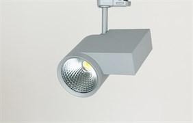 VS TrackLED  36гр СЕРЫЙ КОРПУС трековый светодиодного светильник для шинопровода