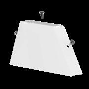 Крышка торцевая глухая с набором креплений для светильников серии МАРКЕТ