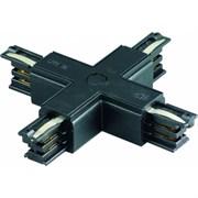 XTS-38-2 Х-образное соединение к шинопроводу (черное)