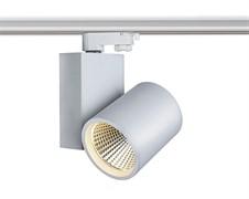 Aris 39/850 60гр 39Вт 5000К CRI85 Ga69 СВЕТИЛЬНИК серый - светодиодный трековый светильник