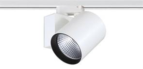TL-LED ALDI КОРПУС 40W  38гр  - КОРПУС светодиодного трекового светильника