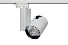 TL-LED ALDI 30W 4200К 38гр 3000Лм белый+черный - светодиодный трековый светильник
