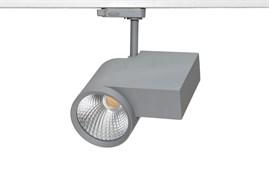 VS TrackLED 700mA 32W 3000K 36' драйвер 186531 Серый, DMS120 трековый светодиодный светильник для шинопровода