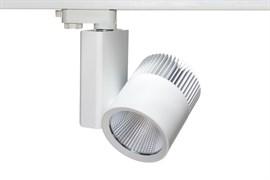 IGLIO 40Вт 4000К 38гр 4200Лм CRI=83 Белый - светодиодный трековый светильник