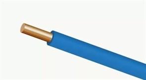 Провод ПуВ 1х2,5 голубой