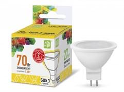 Лампа светодиодная LED-JCDR-standard 7,5Вт  160-260В GU5.3  3000K 675Лм ASD