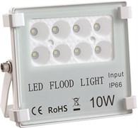 FL-STR FIRE REF 10W 230V 4200K 60*60гр SMD IP65 1100Лм PF≥0.9 белый -  уличный светодиодный светильник