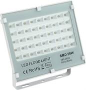 FL-STR FIRE REF 50W 230V 4200K 40*70гр SMD IP65 5500Лм PF≥0.9 белый -  уличный светодиодный светильник