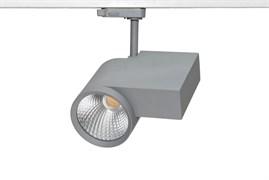 VS TrackLED 700mA 30W 2500K 36' трековый светодиодный светильник  для шинопровода
