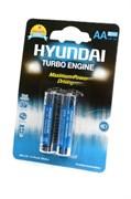 HYUNDAI POWER ALKALINE LR6 BL2 - Батарейка