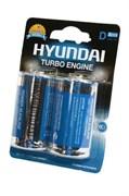HYUNDAI POWER ALKALINE LR20 BL2 - Батарейка