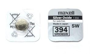 MAXELL SR936SW 394 - Батарейка