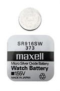MAXELL SR916SW 373 - Батарейка