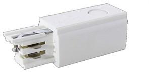 PRO-0431 L S, серебристый, левый, токоподвод