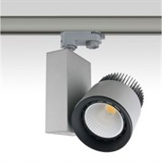 Top LED 53W 55D 4000K silver  светильник