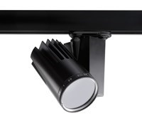 CONCORD Bcon Muse 26W WW  Dim 3000K L3 Black - LED светильник SYLVANIA