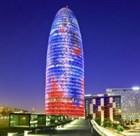 Башня «Агбар» – проект