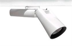 Eleganz MIO 30Вт 36гр Ga69 Белый- светодиодный трековый светильник - фото 16936