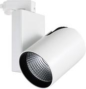 ALDI 30Вт 3000К 38гр 3100Лм CRI=83 Белый+черный - светодиодный трековый светильник