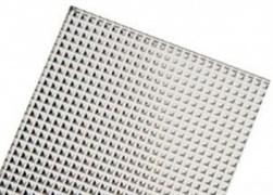 Рассеиватель опал для Ecophon Gedina D 583*595 мм 2 шт в упаковке