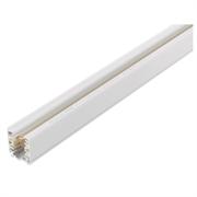 XTS 4100-3 шинопровод 1м (белый)
