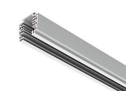 BUSLINE 2000 GR осветительный шинопровод 2000 mm (серый глянец RAL 9006)