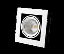 FL-LED Grille-111-1  30W  4000K 195*195*170мм 30Вт 2400Лм (светильник карданный светодиодный белый)