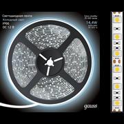 Лента LED 5050/60-SMD 14.4W  12V DC холодный белый IP66 (блистер 5м) 1/50