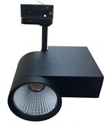 VS TrackLED  36гр - ЧЕРНЫЙ КОРПУС трековый светодиодного светильника для шинопровода
