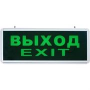 Светильник аварийный светодиодный Feron ВЫХОД EL50 AC/DC EXIT 1.5ч LEDх6 постоянный IP20