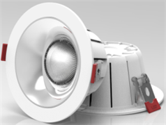 DL-LED SM-D2011-40w 45гр d=200мм (врезное-165мм) h=90mm корпус встраиваемого светильника