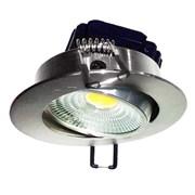 FL-LED Consta B 7W Nikel 2700K мат. хром 7Вт 560Лм(светильник встр. пов.)(S415) D=85мм d=68мм h=45мм