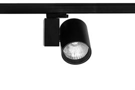 Arigy 40/840 40Вт 4000К CRI85 Ga69 СВЕТИЛЬНИК  - светодиодный трековый светильник