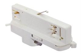 PRO-D680 адаптер Dali 3-фазы для трековых светильников на шинопровод (белый).   Нагрузка до 5 кг POWERGEAR