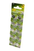 GP Alkaline cell 186-C10 AG12 BL10 - Батарейка