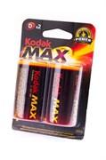 Kodak Max LR20 BL2 - Батарейка