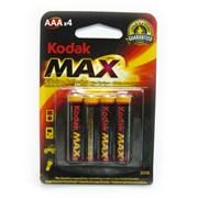 Kodak Max LR03 BL4 - Батарейка