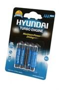 HYUNDAI POWER ALKALINE LR03 BL4 - Батарейка