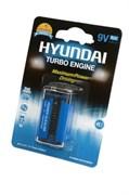 HYUNDAI POWER ALKALINE 6LR61 BL1 - Батарейка