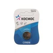 КОСМОС CR1616 BL1 - Батарейка