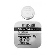 MAXELL SR920W 370 - Батарейка