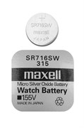 MAXELL SR716SW 315 - Батарейка