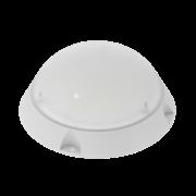 """Светодиодный светильник """"ВАРТОН"""" NERO IP65 300*83 мм 15Вт 4000К"""