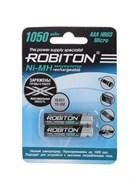 ROBITON RTU1050MH-2 BL2 - Аккумулятор