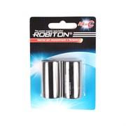 ROBITON Adaptor-AA-C BL2 - Адаптер для аккумуляторов