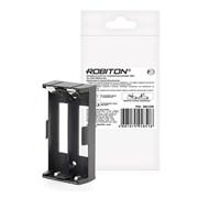ROBITON Bh2x18650/parallel с выводами для пайки PH1 - Отсек для аккумулятора