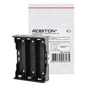 ROBITON Bh3x18650/pins с выводами для пайки PK1 - Отсек для аккумулятора
