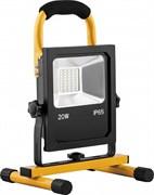 Прожектор светодиодный ДО-20w переносной аккумуляторный 6400K 1600Лм IP65 с зарядным устройством (LL-912)