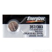 Батарейка ENERGIZER Silver Oxide SR357-303 BL1